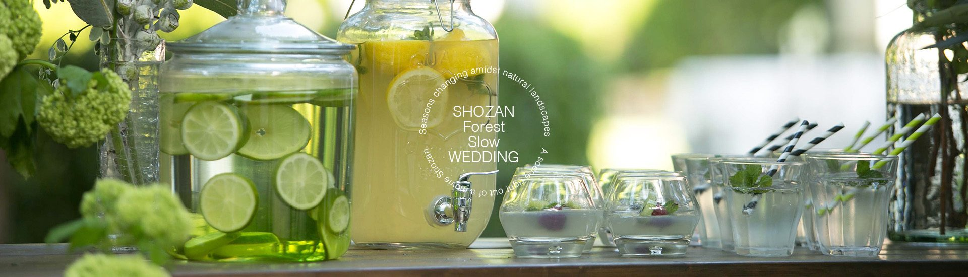 SHOZAN Forest Slow WEDDING