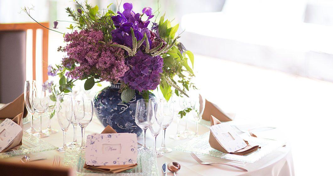 ノルドコート紫水苑