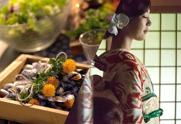 京懐石 紫水苑ナイトフェア